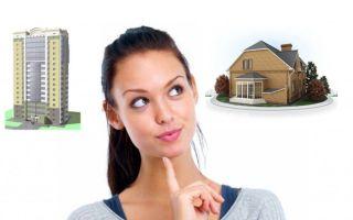 Нюансы выбора квартиры для покупки: на что нужно обратить внимание