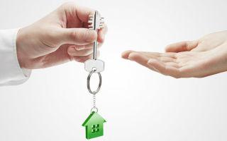 Рекомендации, как быстрее сдать квартиру в аренду