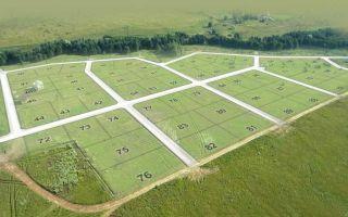 Доступные способы по кадастровому номеру узнать границы земельного участка
