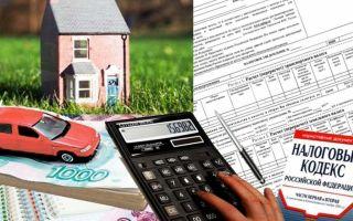 Ресурсы, позволяющие узнать размер налога на имущество