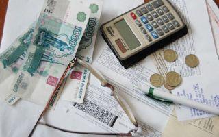 Процедура перерасчета квартплаты в связи с отсутствием жильцов в 2020 году