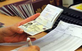 Процедура регистрации иностранного гражданина