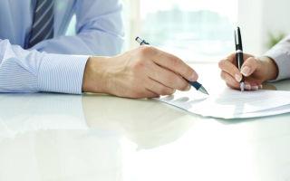 Порядок составления договора дарения квартиры