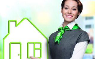 Порядок и обязательность страхования жизни при оформлении ипотеки в Сбербанке