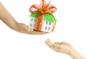 Особенности оформления дарственной на дачу между близкими родственниками