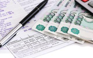 Документы, необходимые для субсидии на оплату коммунальных услуг в 2020 году