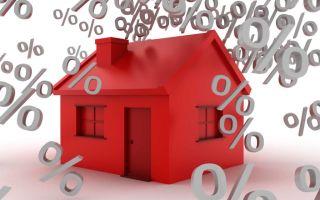 Порядок получения налогового вычета при покупке дома
