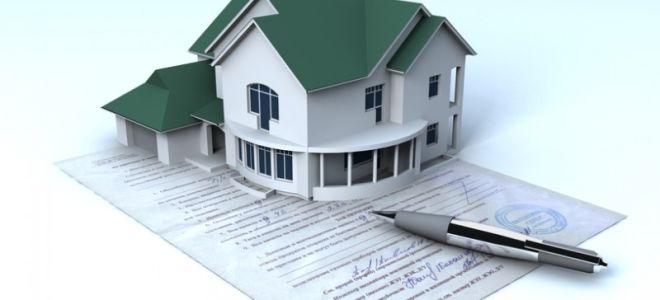 Документы, необходимые для проведения приватизации квартиры социального найма