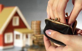 Особенности обложения налогом при продаже квартиры, полученной по наследству