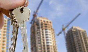 Покупка квартиры: ДДУ или ЖСК, какой из вариантов договора выбрать