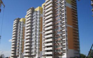 Процедура приобретения жилья в ипотеку в новостройке