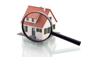 Документы, необходимые при оценке квартиры для ипотеки