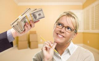 О нюансах получения согласия от супруга на покупку квартиры в 2020 году
