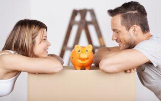 Способы, как купить квартиру молодой семье