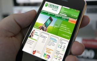 Порядок оплаты квартплаты с помощью Сбербанк онлайн