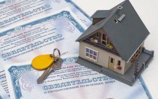 Перечень документов на дачу, которые должны быть у собственника