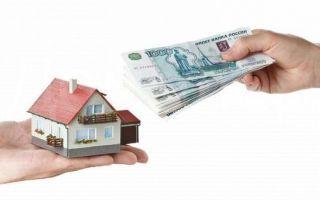 Способы безопасного получения денег при продаже квартиры