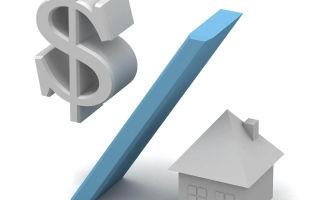 Документы, необходимые для оформления субсидии на квартиру