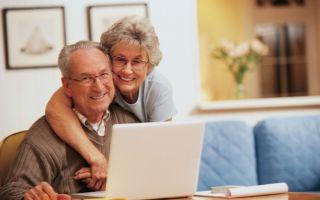 Порядок получения пенсионером льготы по налогу на имущество