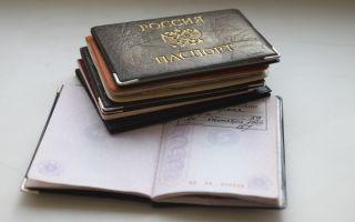 Документы, необходимые для выписки из квартиры и прописки в другую