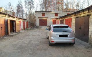 Порядок оформления землю под гаражом в собственность