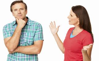 О согласии супруга при оформлении дарственной на квартиру