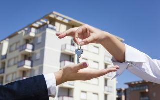 Рекомендации, как взять ипотеку