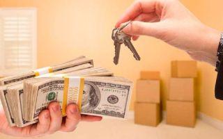 Советы по передаче денег при покупке квартиры за наличные