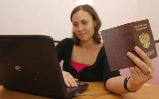 Отличия между регистрацией по месту пребывания и по месту жительства