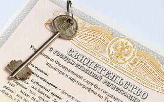 Документы, необходимые для вступления в наследство на квартиру