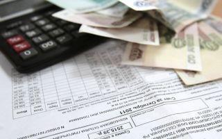 Порядок начисления субсидии на оплату коммунальных услуг