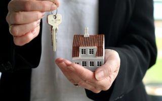 Процедура и нюансы продажи доли в приватизированной квартире