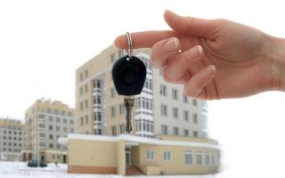 Документы, необходимые для оформления продажи квартиры в МФЦ в 2020 году