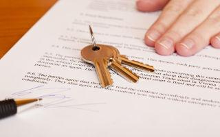 Законный способ продажи общей долевой собственности