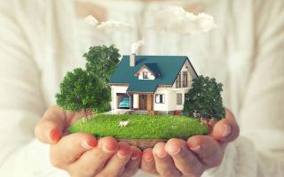 Порядок оформления договора купли-продажи дома с земельным участком