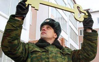 Особенности получения жилищной субсидии военнослужащими
