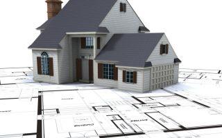 Документы, необходимые для получения налогового вычета на строительство дома