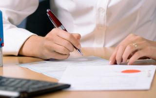 Документы, необходимые для завещания на квартиру у нотариуса