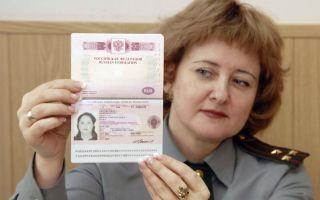 Опасность временной регистрации для собственника