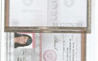 Порядок прописки по месту жительства через МФЦ