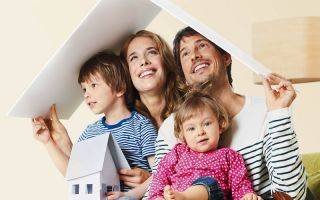 О возможности покупки квартиры у родителей на материнский капитал в 2019 году
