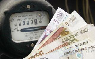 Порядок получения льгот по оплате коммунальных услуг, категории, которым они положены