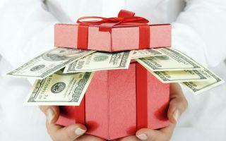 Особенности оформления договора дарения денежных средств