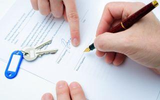 Продажа комнаты в коммунальной квартире: необходимые документы для сделки