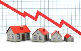 О возможности продажи квартиры ниже кадастровой стоимости в 2019 году