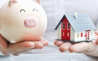 Вопросы выгоды: копить деньги или взять жилье в ипотеку