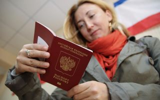 Порядок снятия с регистрации по месту жительства