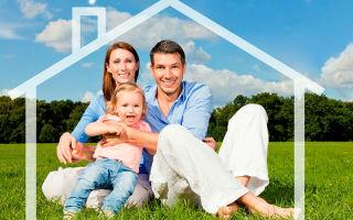 О возможности продажи квартиры, купленной на материнский капитал