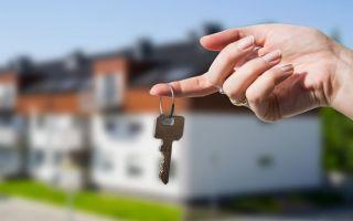 О нюансах продажи неприватизированной квартиры