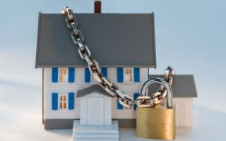 Процедура снятия обременения по ипотеке через Росреестр